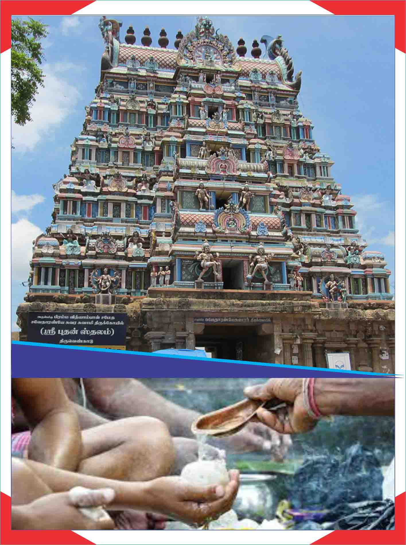 Thiruvenkadu-Budhan-Rudra Padam-21 Pinda Tharpanam