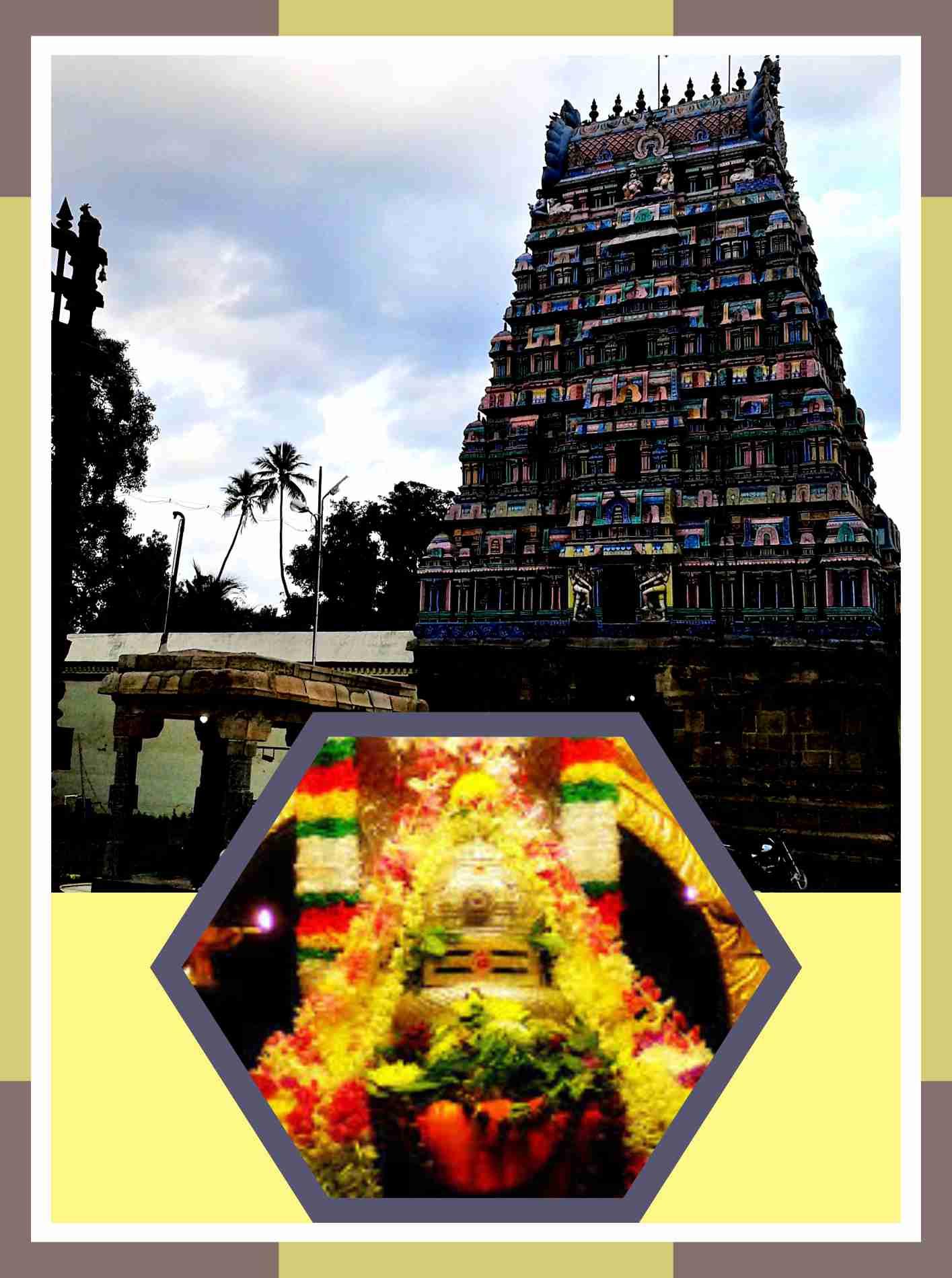 Uthiramerur - Kedareshwarar Kedharagowri Temple Abishekam for Swamy and Ambal