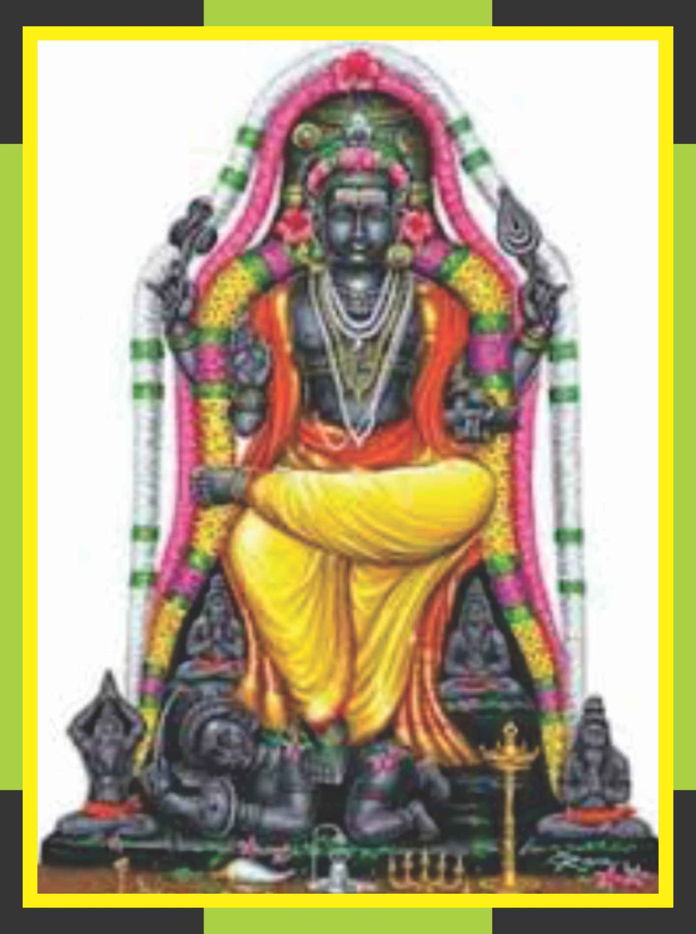 Vaniyampadi – Athitheeswarar Temple Spl Parihara Puja for Punarpoosam Star