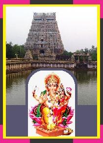 Chidambaram Natarajar – Ganapathi Homam