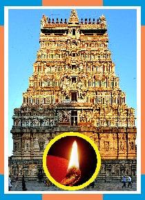 Chidambaran Natarajar – Lighting of Moksha Dheepam