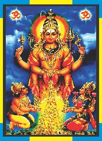 Chidambaran Natarajar – Vadamalai for Swarnakarshana Bhairavar