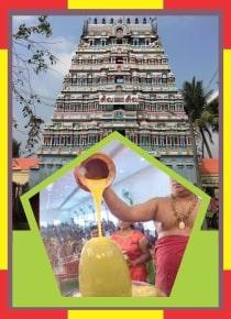 Innambur – Ezhutharinathar Temple Spl Abishekam for Akshrabyasam