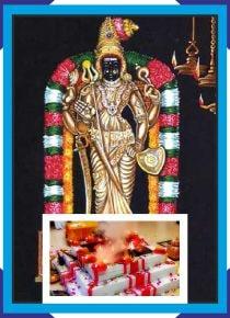 Kathiramangalam Vanadurga – Chandi Homam