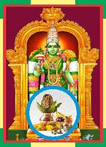 Madurai – Meenakshi Poo Koodara