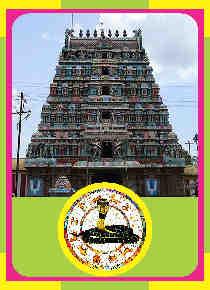 Nachiyar Koil - Sri Srinivasa Perumal Kal Garuda Thirumanjanam