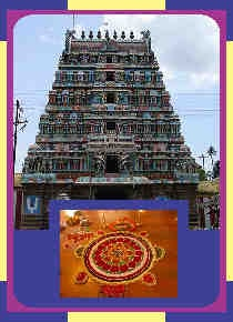 Nachiyar Koil - Sri Srinivasa Perumal Temple Spl Puja for Marriage Dhosam
