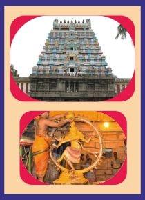 Oottathur - Special Parihara Puja for Kidney Ailments