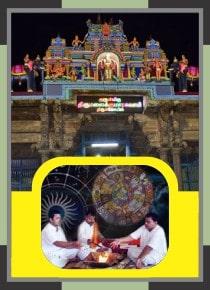 Panpozhi – Kumaraswamy Temple Spl Homam Puja for Visakam Star