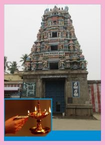 Pettavaithalai  – Special Puja for Women Specific Ailments