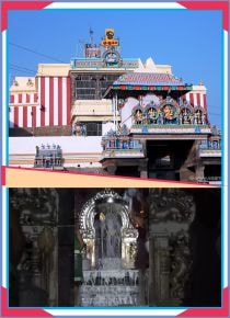 Swamimalai - Murugan Spl Puja to Lord Murugan