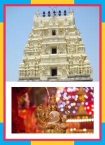 Thakkolam - Jalanathaeswarar Temple Abishekam