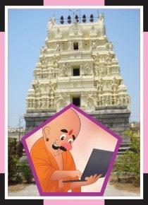 Thakkolam - Jalanathaeswarar Temple Spl Puja for Guru Bhagwan