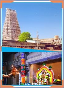 Tiruchendur - Murugan Special Archana