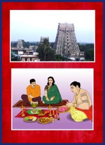 Thirukadiyur-Ayush Homam