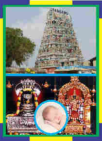 Thirukarukavur Garbarakshambigai Spl Archana for Safe Delivery