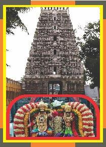 Thirumagaral – Thirumagaraleeswarar Abishekam for Bone  Blood Disease