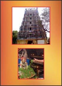 Thirumanancheri - Spl Online Parihara Puja