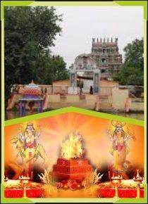 Thirupampuram - Rahu Kethu Shanthi Puja