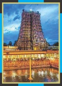 Sikkal - Navaneetheswarar Temple Spl Puja to Lord Murugan
