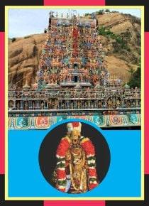Thiruparankundram – Urchavar Abishekam