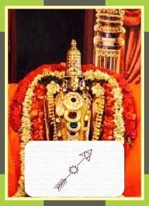 Thiruparkadal – Prasanna Venkatesa Perumal Temple Spl Parihara Puja for Thiruvonam Star