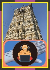 Thiruvalangadu - Vadaranyeswarar Temple Spl Mandhi Parihara Puja