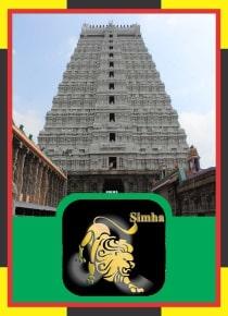 Thiruvannamalai - Sri Arunachaleswara Temple Simha Rasi Archana