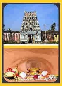 Thiruvelliangudi Temple - Sukra Homam for Regaining Eye Sight