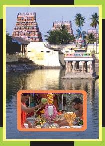 Thiruvidaimaruthur -  Mahalingaswamy 27 Star Linga Abishekam