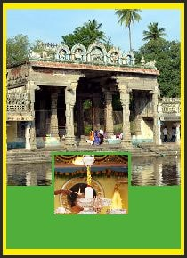 Pammal - Sri Arkeeswarar Temple Archana