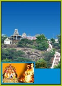 Chettikulam - Spl Parihara Puja for wealth