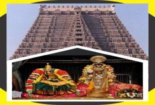 Balaji  Perumal Temples