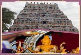 Sarpa Dosha Pariharam
