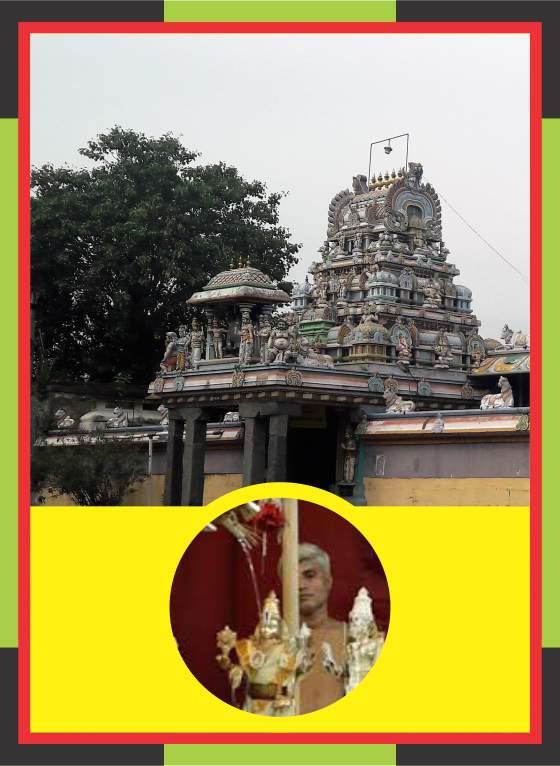 Arasili - Arasaleeswarar Temple Spl Abishekam for Poosam Star