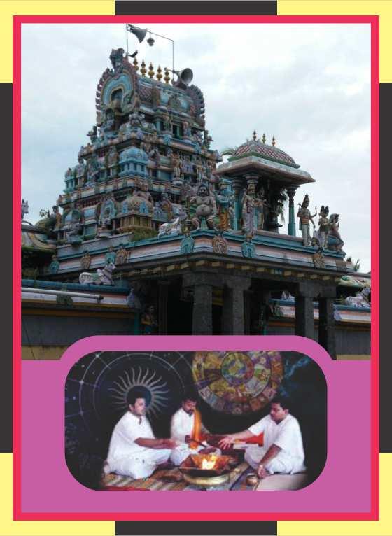 Arasili - Arasaleeswarar Temple Spl Homam for Poosam Star