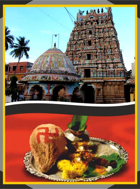 Mangaimadam - Veera Narashimar Temple Spl Puja for Lord Narashimar
