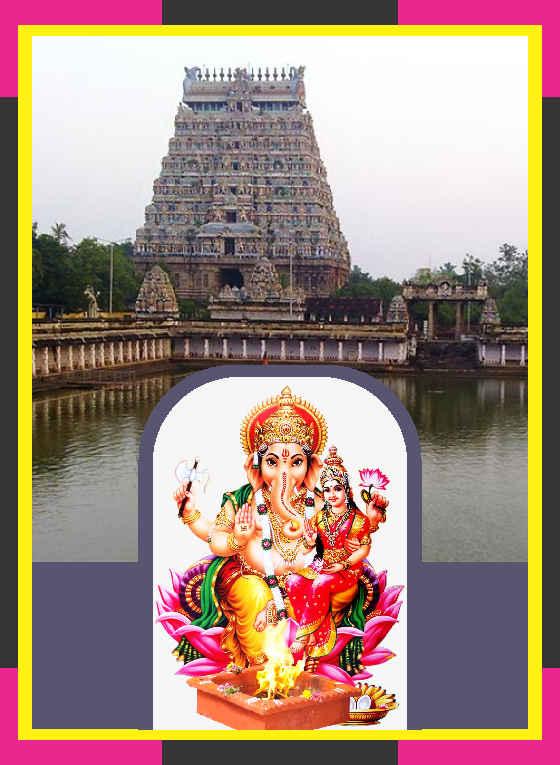 Thirunaaraiyur - Soundaryeswrar Temple Spl Puja for Polla Pillayar