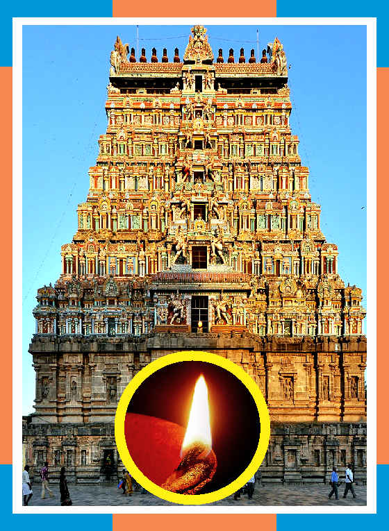 Chidambaram Natarajar – Lighting of Moksha Dheepam