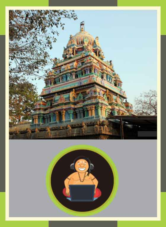 Govindavadi-  Sri Dakshinamoorthy Temple Spl Parihara Puja
