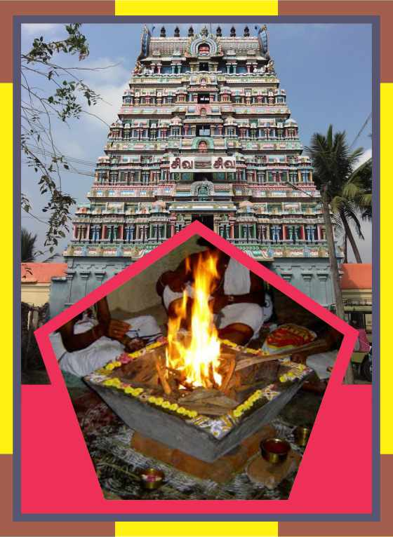 Innambur – Ezhutharinathar Temple Spl Parihara Homam for Uthiradam Star