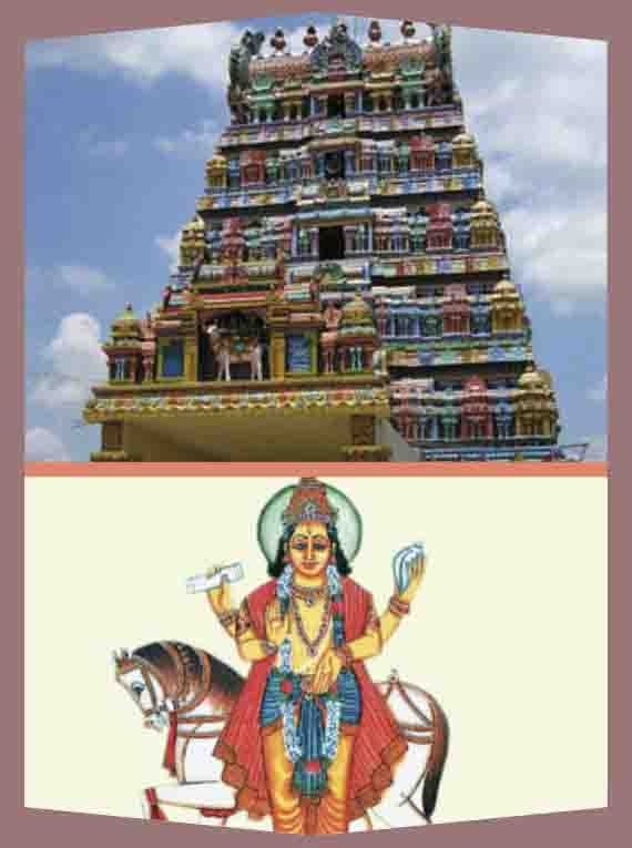 Kanchanur-Sukra- Abishekam for Sukra Baghavan