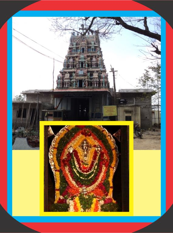 Kathiramangalam Vana Durga- Special Puja
