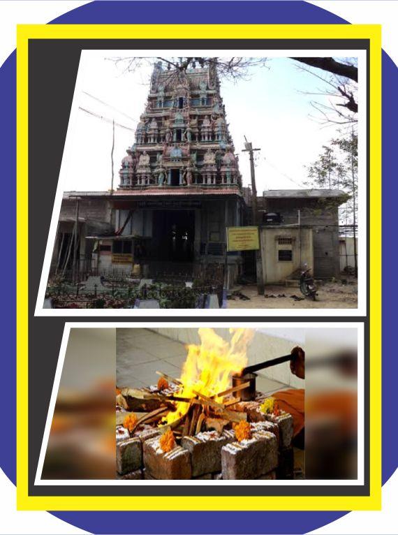Kathiramangalam Vana Durga - Special Puja for Mirugaseersham Birth Star