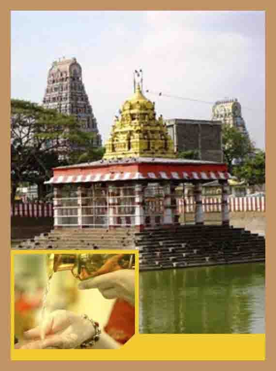 Marundeeswarar Temple - Abishekam for Curing prolonged diseases