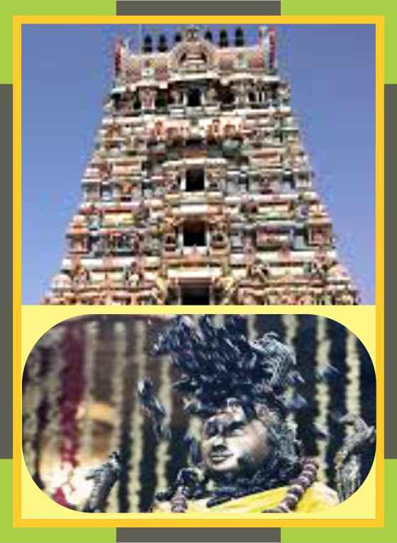 Mappedu - Singeeswarar Temple Abishekam for Moolam Star