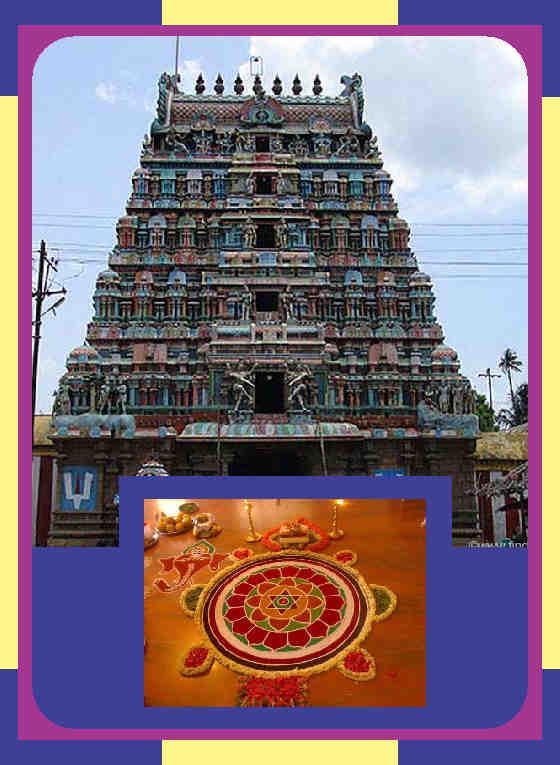 Nachiyar Koil - Sri Srinivasa Perumal Sudharsana Homam