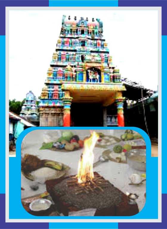 Nalladai – Agneeswarar Temple Spl Homam for Bharani Star