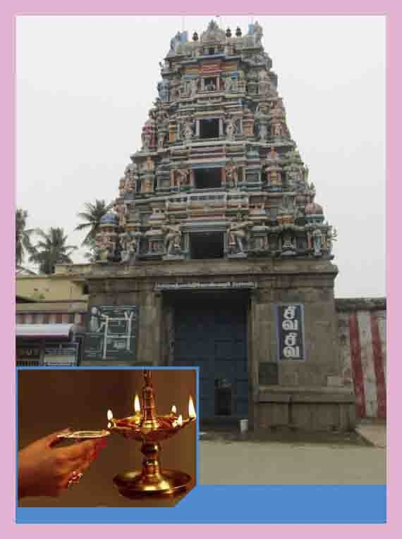 Pettavaithalai – Puja for Women Specific Ailments