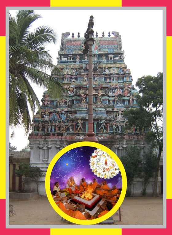 Thiruthuraipoondi – Piravi Marundheeswarar Temple Spl Homam for Ashwini Star